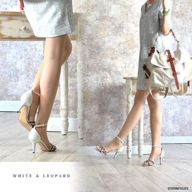 CORSO ROMA 9 コルソローマ 9  レザー ヒールサンダル バイカラー 7cm ホワイト ハラコ 華奢 取扱店舗 モデル写真 ホワイト×レオパード