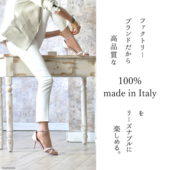 イ「クリスチャン ルブタン」より作成を請け負う、世界トップクラスの技術と信頼のイタリア シューズブランドCORSO ROMA9。日本でも、ファッション雑誌で数多く掲載されるスタイリッシュさと履きやすく、高品質なのに手に入れやすい価格と相まって上質を求める大人の女性に人気のブランドです。