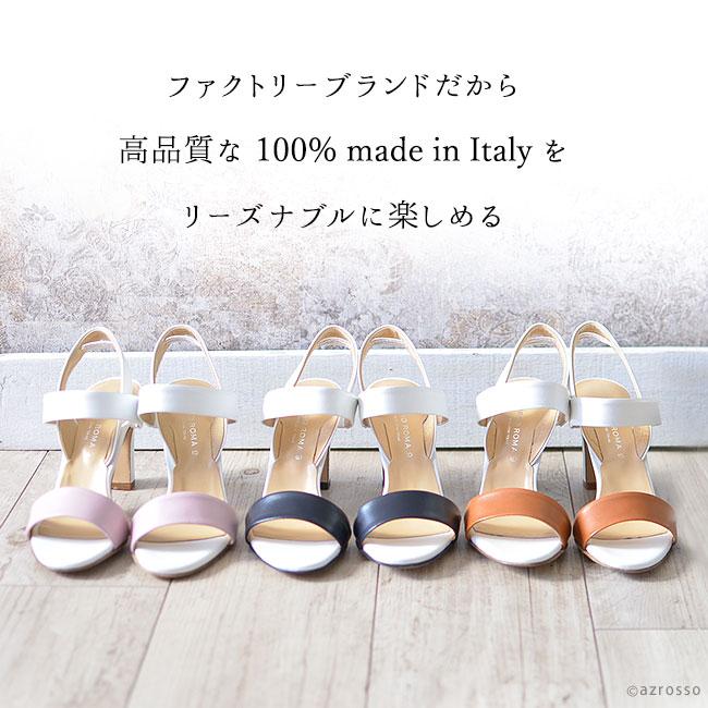 日本のファッショニスタの間で人気を不動のものとし、その履きやすさとコスパの良さで評価の高いイタリアの高品質シューズブランド CORSO ROMA9 (コルソローマ・ノーヴェ) 。その中でも特に人気の高いDimorシリーズから、人気のハイヒールサンダルが、素材とカラーを一新しての待望のリリースです。サマーサンダルとしてピッタリな白を基調に、サマーブラック、ベイビーピンク、ライトブラウンと3タイプのバイカラー。夏に涼しげな足元として、でも存在感はしっかりな使いやすい一足に仕上げました。