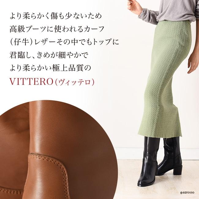 正統派のスタイルにブランド独自のセンスをプラスしたデザインで世界中の女性たちに愛され、日本でも人気を不動のものにしたイタリア フィレンツェの靴ブランド Corso Roma 9(コルソ ローマ ノーベ)より、トップクラスのレザーを使ったジョッキーブーツが届きました。使用しているレザーはVITELLO(ヴィッテロ)と呼ばれるトップクラスランクの仔牛のレザー。傷が少なく、キメが細やかで、滑らかな質感の、大変に美しいレザーです。デザイン、素材、縫製に至るまでの全ての工程をイタリアの一流職人が一足一足ハンドメイド。長くご愛用いただける一足となっています。