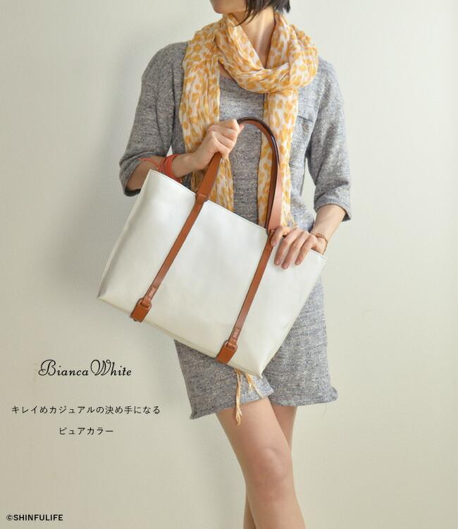 日本製。A4が入るレディースビジネストートバッグ   モデル写真 ビアンカホワイト