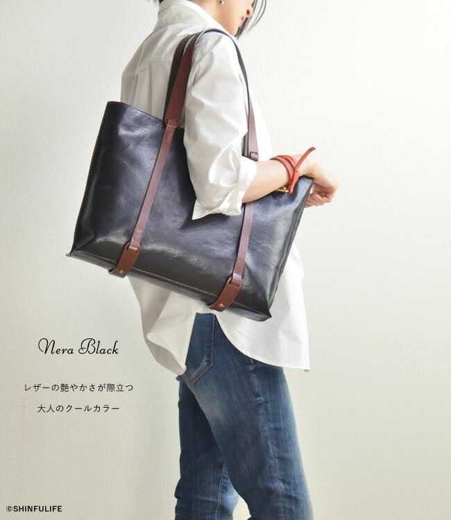 日本製 A4対応のレディーストートバッグ  モデル写真 ネロブラック 黒