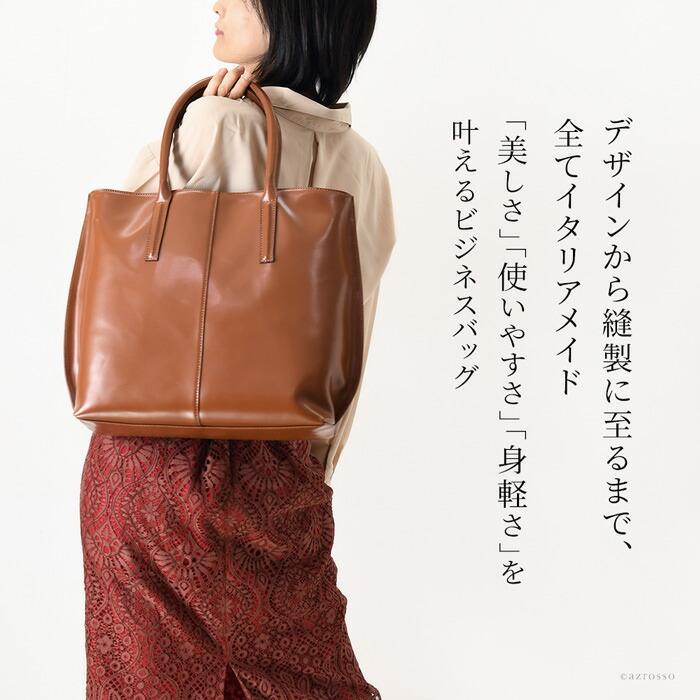 イタリアだけでなく、世界中に顧客をもつデルコンテ。日本でも数多くの有名セレクトショップで取扱があり、人気を博しているバッグブランドです。デザインから縫製に至るまですべてイタリアメイドというクオリティの高さが大人の品格を上げてくれる、今、注目のイタリアンブランドです。