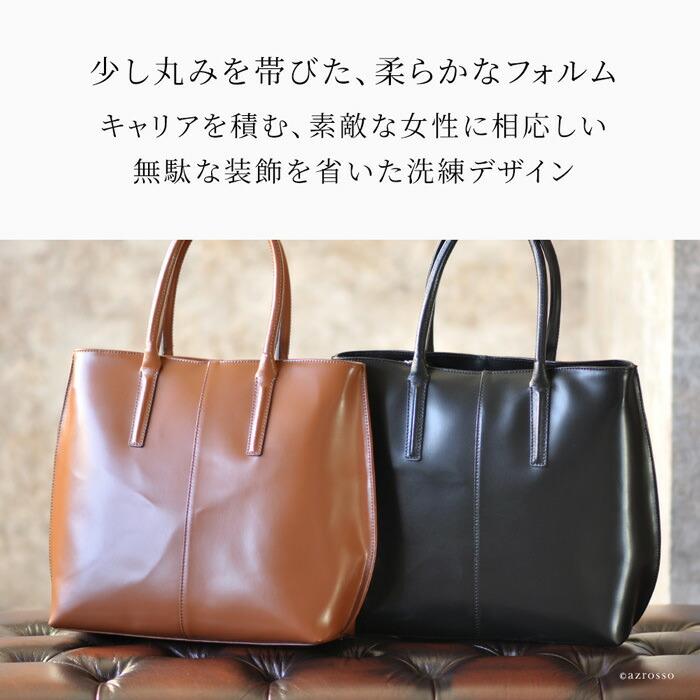 堅めの革を採用したのは、たくさんの荷物を入れても型崩れせずに収めるため。ビジネスシーンでもバッグを置いた時に、くたっとせず、きちんとした印象を与えます。女性の願望である軽さ、デザイン性、高品質をかなえた、イタリアならではのバッグが、ビジネスウーマンを知的でスマートに見せてくれる逸品です。