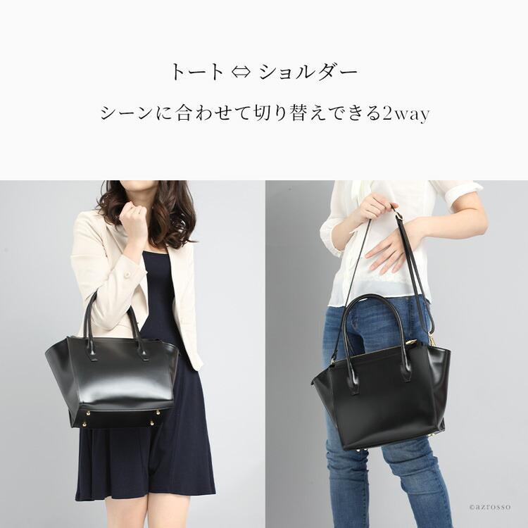 シンプルなバッグが必要なシチュエーションや、改まった場で、装いをクラスアップしたいときなど。存在感抜群のデルコンテのバッグが、着こなしの質感を押し上げてくれます。