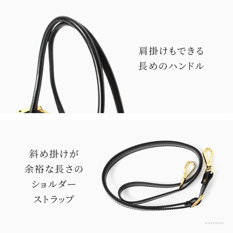 ストラップ付の2wayタイプなので、手が足りないときにはショルダーバッグとして使えて便利。お出かけやデート、ビジネスシーンまで幅広く使えるシンプルなブラックカラーのバッグ。大きすぎず、小さすぎない絶妙な大きさのシンプルバッグはひとつあれば、末永くお使い頂けること間違いなしです。