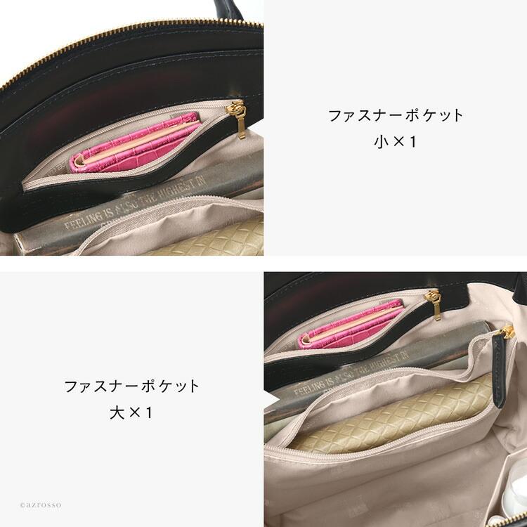 デルコンテのレザーバッグは、なんといってもその軽さが特徴。特殊技術により、本革にもかかわらず驚きの軽量化を実現しています。荷物が多くなりがちだから、バッグ本体はなるべく軽いものを使いたい、という女性の方には特におすすめです。