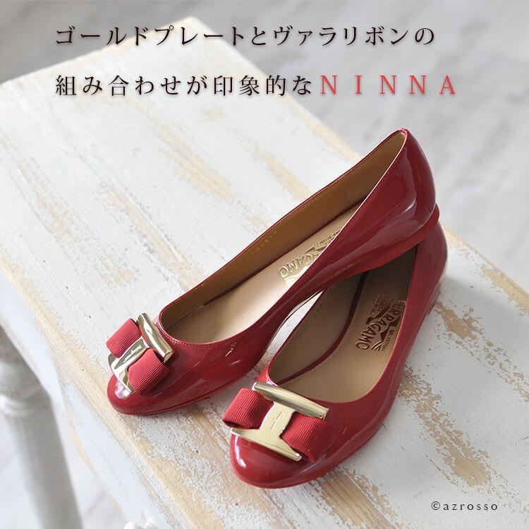 サルヴァトーレ フェラガモ Salvatore Ferragamo NINNA エナメル フラットパンプス 正規品 靴 レディース 店舗 サイズ ninna0591074