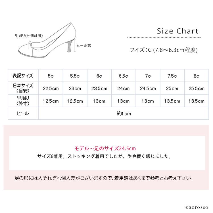 サルヴァトーレ フェラガモ Salvatore Ferragamo NINNA エナメル フラットパンプス 正規品 靴 レディース 店舗 レッド 赤