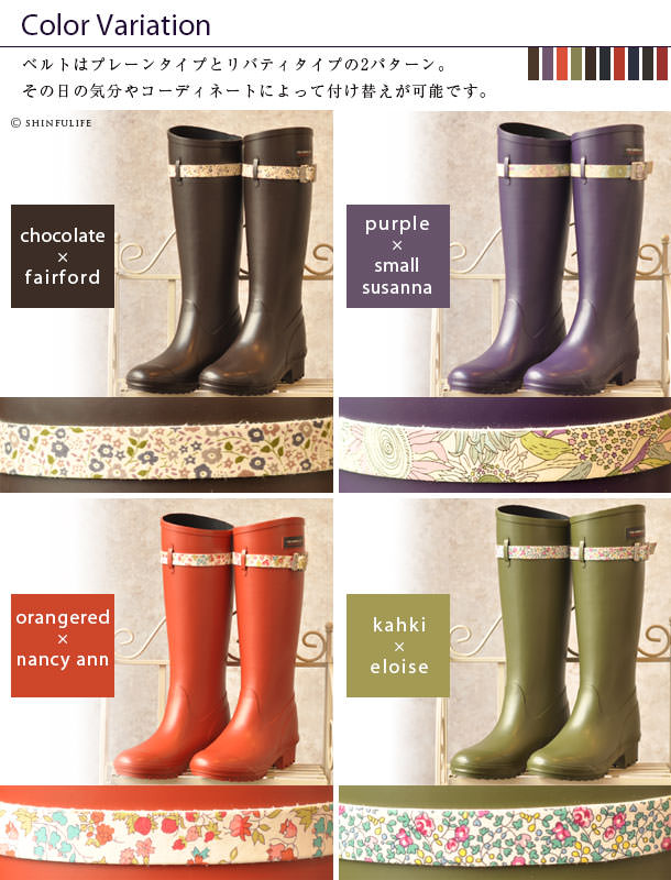 フォックスアンブレラ×リバティー!イギリス王室御用達ブランド(Fox umbrellas)が生地の女王Libertyとコラボ/レディース/シューズ/レインブーツ/レイン/ラバー/雨靴/レインシューズ/長靴/ラバーシューズ/雨/雪/靴/ラバーブーツ/ロング/ロングブーツ/花柄/日本製/防水/ カラーバリエーション1