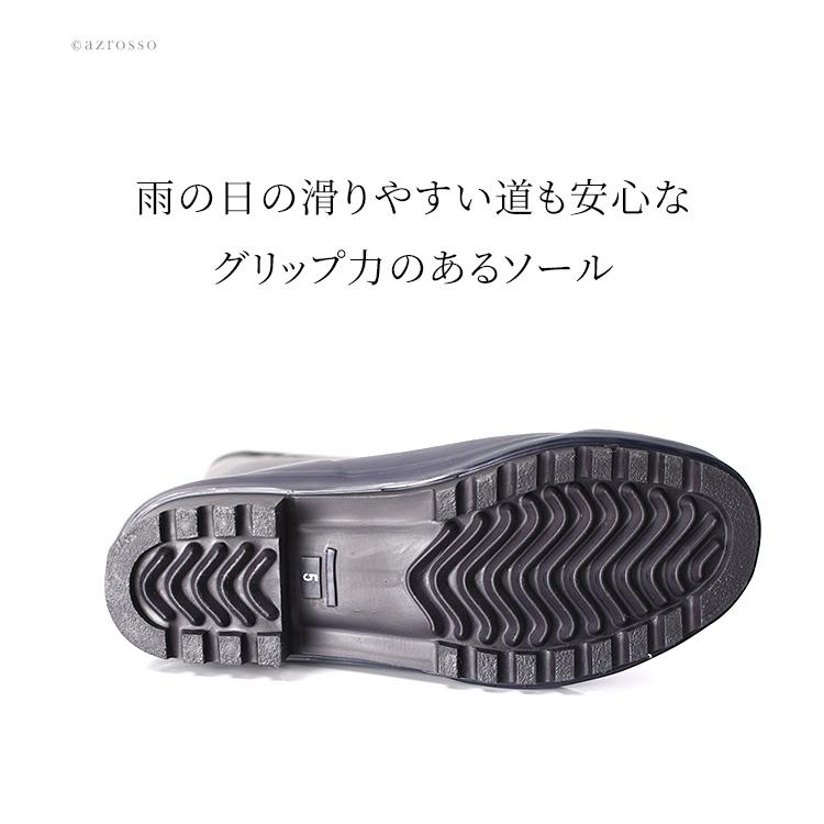 イギリス王室御用達ブランド フォックスアンブレラ(Fox umbrellas)レインブーツ/ラバーブーツ/ロングブーツ/レイン/ラバー/レディース/長靴/雨靴/雨/雪/靴/おしゃれ/ロング/ブラック/黒/レッド/赤/ベルト/シンプル/日本製/防水/ モデル写真 カラー:ブラック&レッド