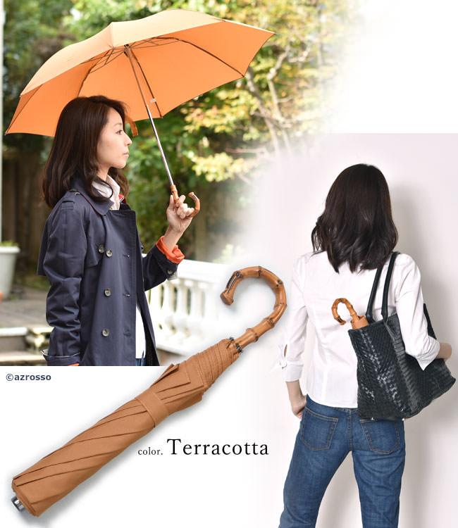 モデル写真 テラコッタ(茶色、ブラウン)