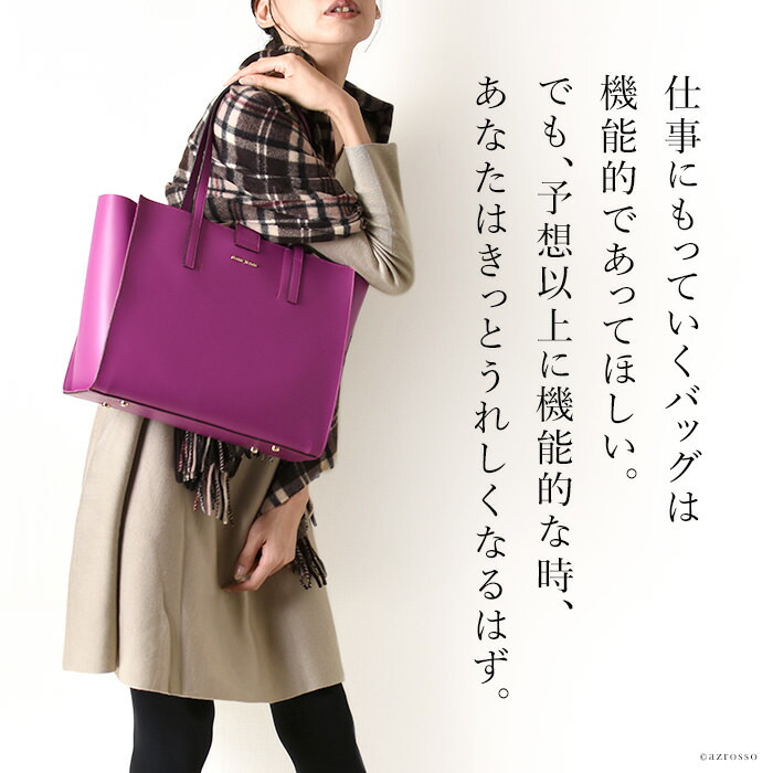 GIANNI NOTARO (ジャンニ・ノターロ)の素材にこだわったビジネスバッグ