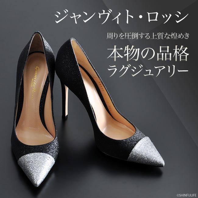 メタリック トゥ グリッターパンプス ジャンヴィト ロッシ Gianvito Rossi ALLIE ハイヒール 10cm レディース 靴 ブランド きれいめ 小さいサイズ 大きいサイズ ブラック 黒