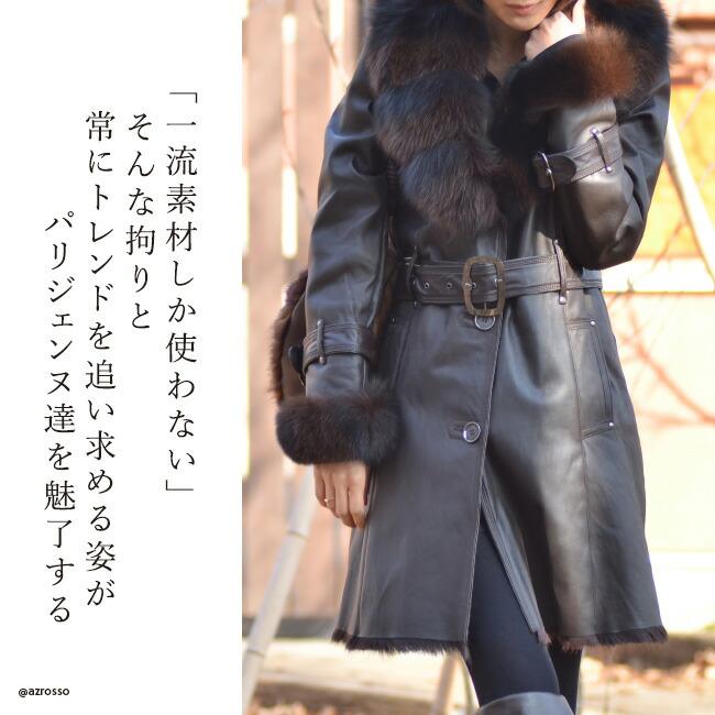 ファッション最先端のフランスから、高級ゴートスキンのコートをお届け。GIORGIO(ジョルジオ)フォックスファー ベルト付 ロングコート/本革/ファー/毛皮/レザーコート/レディース/ブランド/モンクレール/ロエベ/フェンディ/ムートンコート好きにも