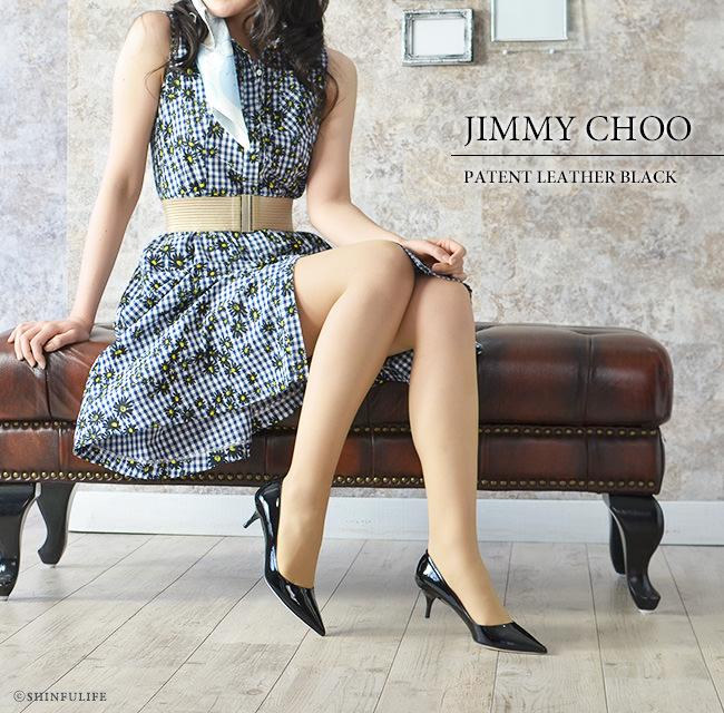 JIMMY CHOO ジミーチュウ AZA アザ エナメル レザー パンプス 5cmヒール|CHOO 24:7 CHOO 247 靴 ブラック 黒 ベージュ ジミーチュー ポインテッド トゥ パテント レザー 正規品 モデル画像 ブラック
