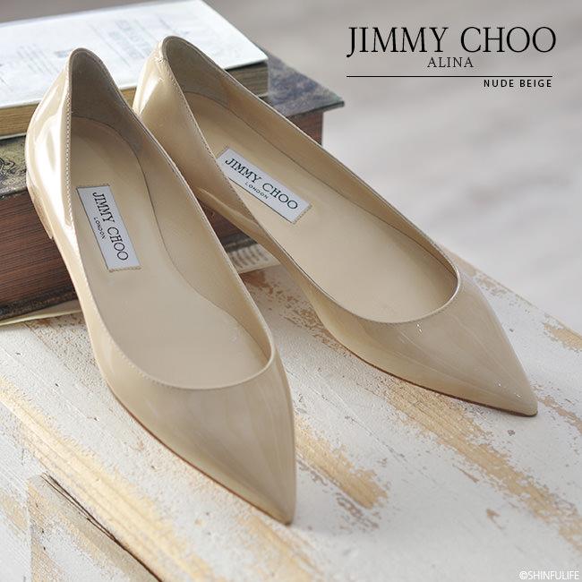 【JIMMY CHOO】ジミーチュウ ALINA(アリーナ)  ベージュ写真