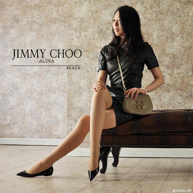 【JIMMY CHOO】ジミーチュウ ALINA(アリーナ)  モデル写真