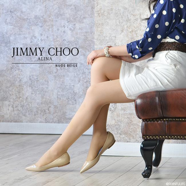 【JIMMY CHOO】ジミーチュウ ALINA(アリーナ)  モデル写真ベージュ