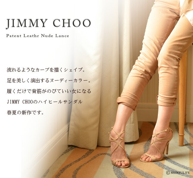 56ddf22d2192 Shinfulife  JIMMY CHOO Lance enamel sandal Jimmy Choo Sandals high ...