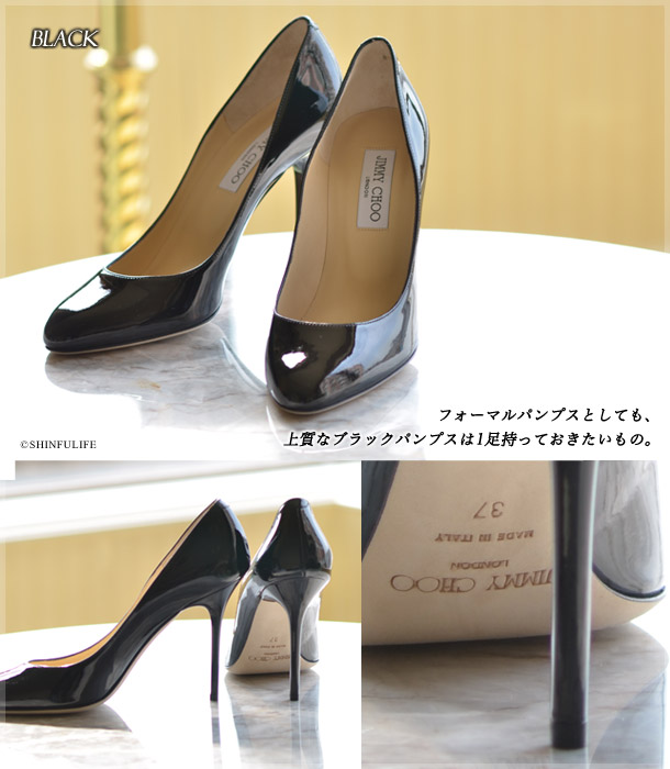 d9340ca8b33c Shinfulife  Jimmy Choo high heel pump shoe  LEWIS  Choo247  enamel ...