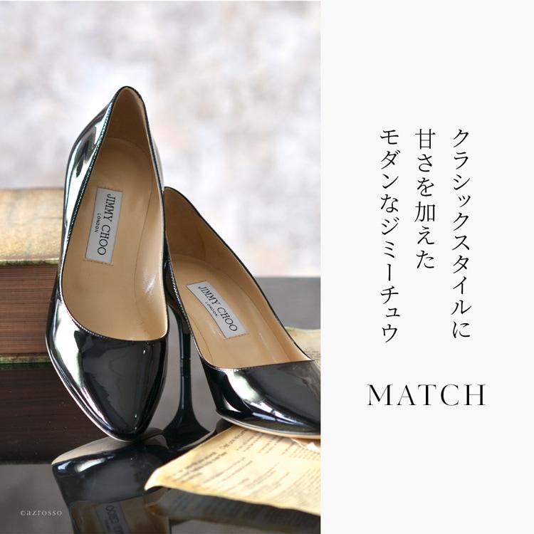働く女性の為の「CHOO 24:7」(トゥエンティーフォー)シリーズ 靴への熱いこだわりを叶えてくれるジミーチュウのパーフェクトシリーズ、「CHOO 24:7」から毎日の着こなしをクラスアップしてくれるエナメルパンプスが届きました。