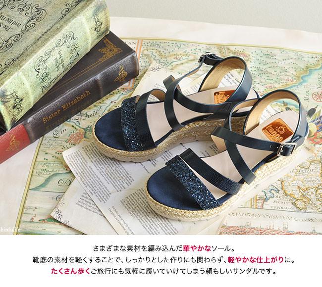 さまざまな素材を編み込んだ華やかなソール。靴底の素材を軽くすることで、しっかりとした作りにも関わらず、軽やかな仕上がりに。たくさん歩くご旅行にも気軽に履いていけてしまう頼もしいサンダルです。