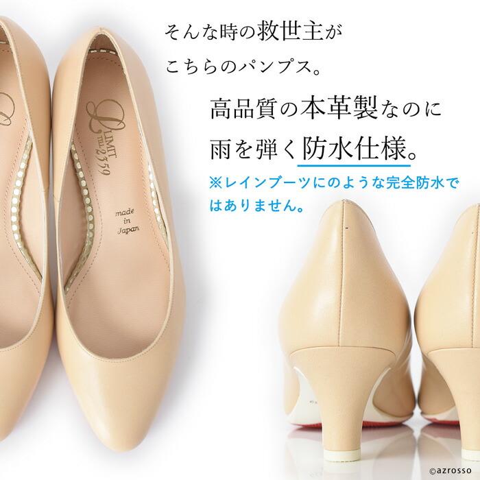 革靴本来の手法により、かかとのカウンター(かかと部分の革芯材)が型崩れしにくく、かつ、履いているうちにかかとにフィットする仕組み。中底には「衝撃吸収高反発スポンジ」を入れており、足心地がよく快適な履き心地をお約束。