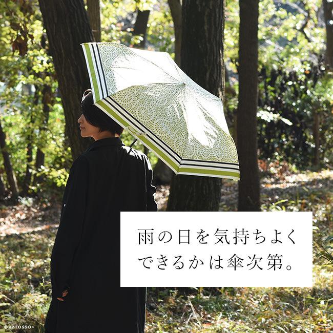 大人の女性の為のクールビューティな雨傘ブランド Liuviarain(ルビアレイン)の幾何学模様のような葉とパイピングがお洒落な折り畳み傘