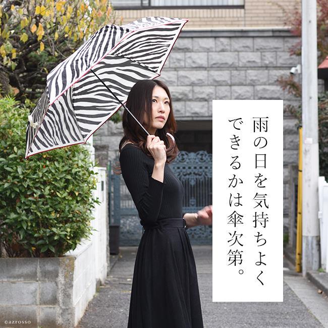 大人の女性の為のクールビューティな雨傘ブランド Liuviarain(ルビアレイン)のゼブラ柄(シマウマ)の折りたたみ傘