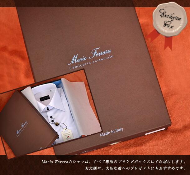すべて、ブランド専用ボックスに入れてお届けしますので、プレゼントに最適です。