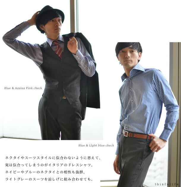 ネクタイやスーツスタイルに似合わないように思えて、実は似合ってしまうのがイタリアのドレスシャツ。ネイビーやブルーのネクタイとの相性も抜群。ライトグレーのスーツを涼しげに組み合わせても。