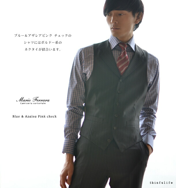 イタリア国内で特に高品質と認められたメンズシャツブランド Mario Ferrara/マリオ・フェラッラ/長袖 チェックシャツ/ビジネスシャツ/Yシャツ/ワイシャツ/フォーマル/ドレスシャツ/カジュアル/白/男性が喜ぶプレゼントにも最適/ターンブル&アッサーやバーバリー好きにも モデル写真:ブルー&アザレアピンクチェック