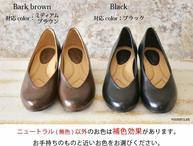 M.MOWBRAY(モゥブレイ)の靴クリームで皮革に十分な潤いを/保革、保湿/ツヤだし/ブーツ/パンプス/コードヴァン_対応カラー例