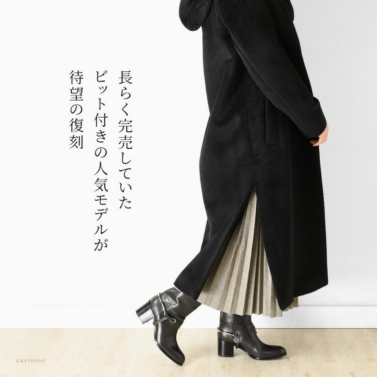 神秘的な雰囲気を漂わせる、甘く艶めく、深い革色。ストレートのシンプルなシルエットが作る完成されたデザイン。それが「世界でもっとも美しいブーツ」SARTORE