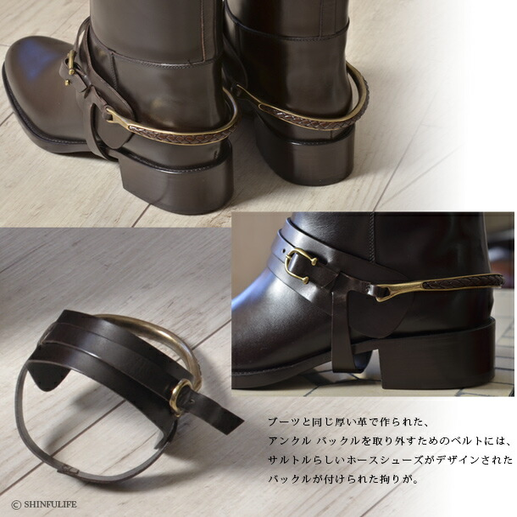 ブーツと同じ厚い革で作られた、取外しのためのベルトには、サルトルらしいホースシューズがデザインされたバックルが付けられた拘りが。