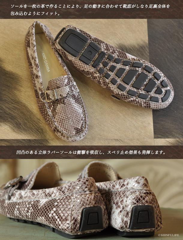 ソールを一枚の革で作ることにより、足の動きに合わせて靴底がしなり足裏全体を包み込むようにフィット。凹凸のある立体ラバーソールは衝撃を吸収し、スベリ止め効果も発揮します。