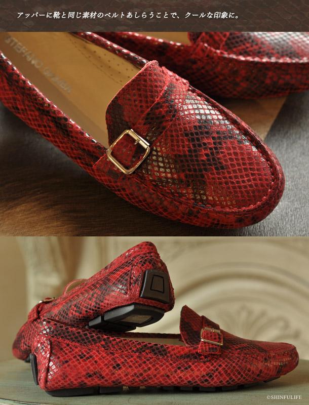 アッパーに靴と同じ素材のベルトあしらうことで、クールな印象に。