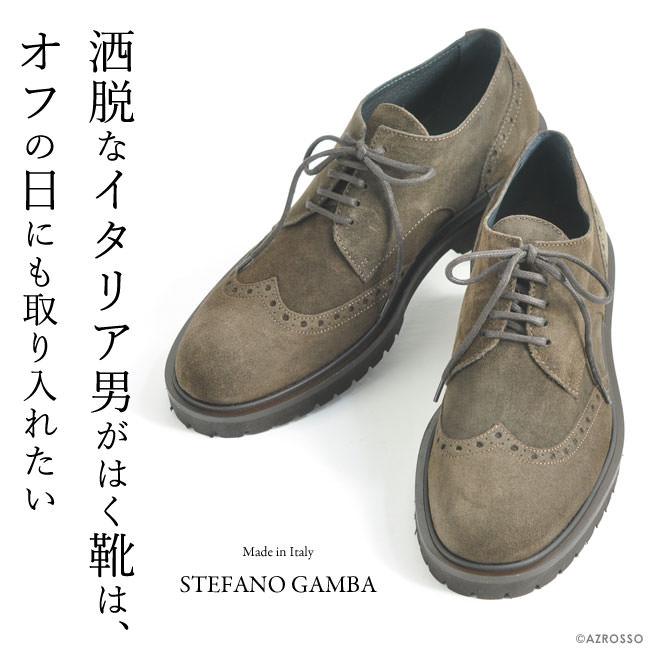 お洒落な 軽くて暖かい スエード シューズ メンズ 本革 STEFANO GAMBA ステファノガンバ