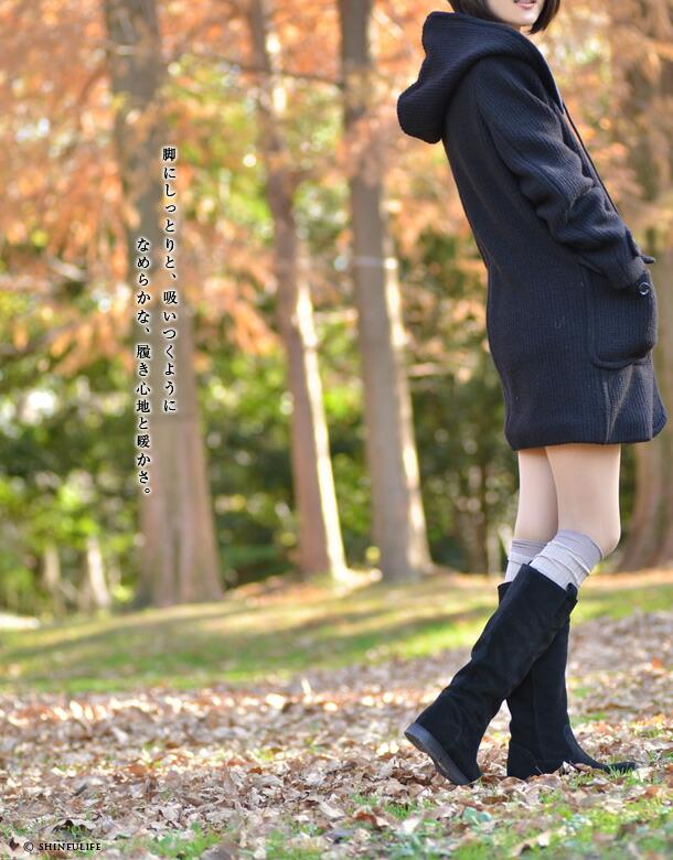 モデル写真 ブラック/黒