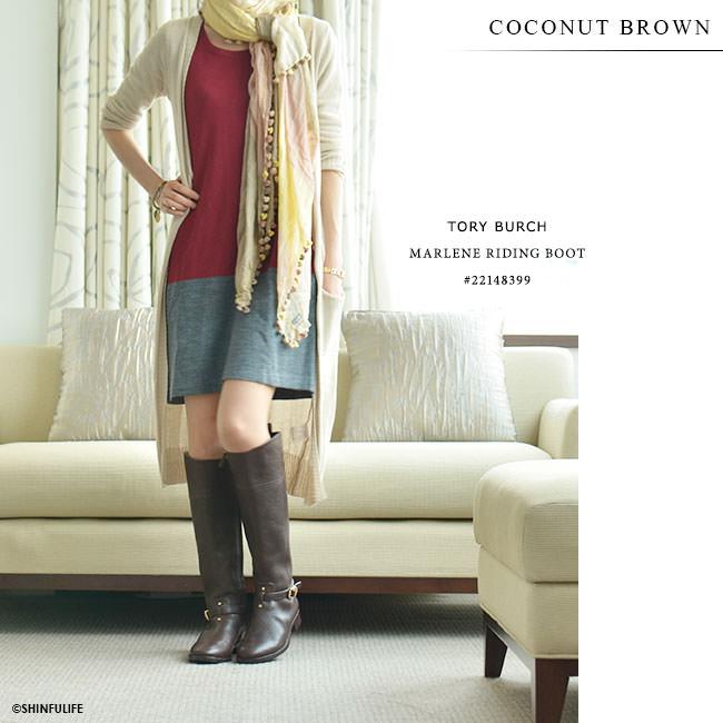 トリーバーチ ブーツ ロング ブーツ マレーネ ライディング ブーツ TORY BURCH 正規品 モデル画像 ココナッツブラウン