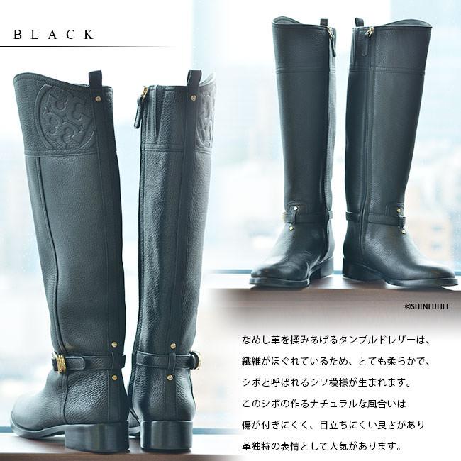 トリーバーチ ブーツ ロング ブーツ マレーネ ライディング ブーツ TORY BURCH 正規品 ブラック詳細