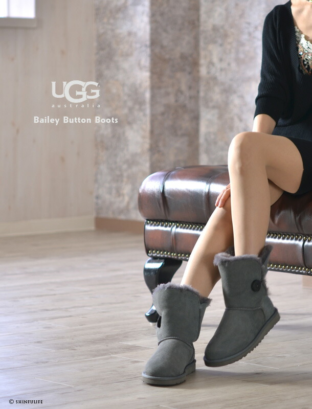 UGG Bailey Short Button Boots PqIUI