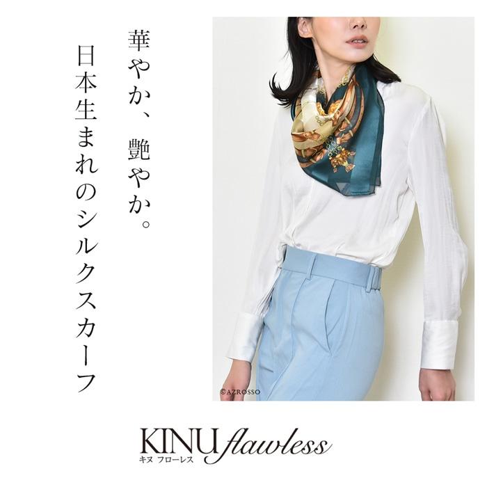 横浜スカーフ(キヌフローレス)の正方形スカーフ 手綱エルメス