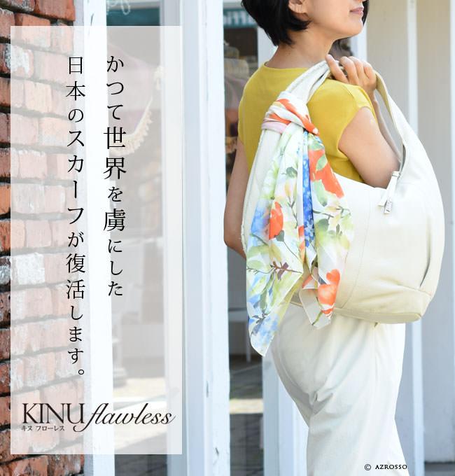 ポストソレジャット シルク サテンストライプ 大判 スカーフ 88x88 日本製 正方形 ブランド 春夏 花柄