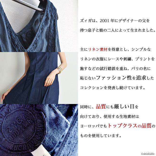 ズィガは、デザイナーの父を持つ息子と娘の二人によって2001年に生まれました。主にリネン素材を得意とし、シンプルなリネンの衣服にレースや刺繍、プリントを施すなどの試行錯誤を重ね、パリの名に恥じないファッション性を追求したコレクションを発表し続けています。同時に、品質にも厳しい目を向けており、使用する生地素材はヨーロッパでもトップクラスの品質のものを使用しています。