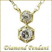 ペンダントネックレス ダイヤモンド 0.08ct 18金 K18 イエローゴールド チェーン付き