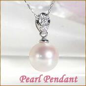 K18WG ゴールド 花珠あこや あこや本真珠 ダイヤモンド ネックレス ペンダント パール 8.5mm