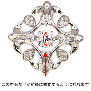 タイニーピン  K18WG ホワイトゴールド ダイヤモンド メンズブローチ ダンシングストーン トゥインクルセッティング