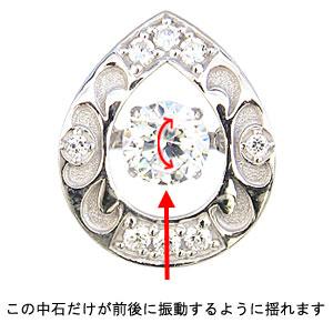 ブローチ トゥインクルセッティング タイニーピン  K18WG ホワイトゴールド ダイヤモンド ダンシングストーン 雫モチーフ